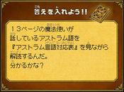 Nino_34