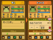 Nino_62