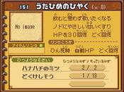 Nino_68