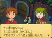 Nino_81