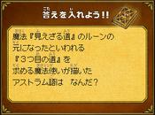 Nino_82