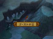 Nino_103