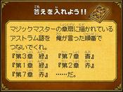 Nino_195