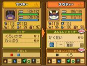Nino_198