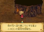 Nino_263