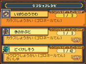 Nino_273