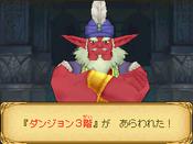 Nino_274