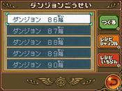 Nino_326