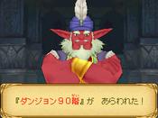 Nino_327