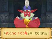 Nino_350