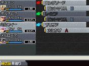 Saga3_6