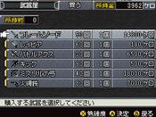 Saga3_58
