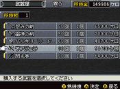 Saga3_181