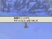 Saga3_210_2