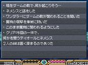 Saga3_419