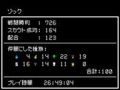 Dmj2p_57