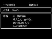 Dmj2p_90_2