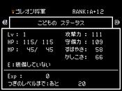 Dmj2p_104