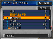 Dmj2p_205
