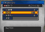 Dmj2p_295