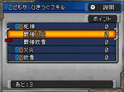 Dmj2p_510