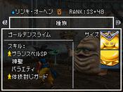 Dmj2p_528
