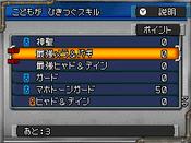 Dmj2p_532