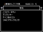 Dmj2p_544_2
