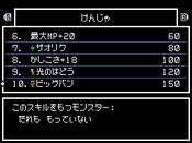 Dmj2p_558