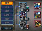 Dmj2p_605