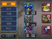 Dmj2p_624