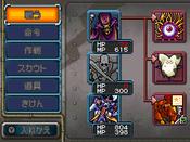 Dmj2p_667