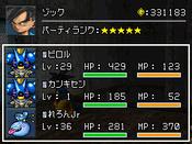 Dmj2p_707_2