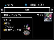 Dmj2p_766