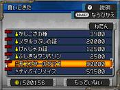 Dmj2p_825