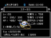 Dmj2p_911_2