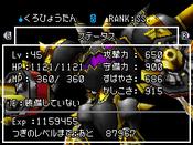 Dmj2p_1021