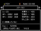 Dmj2p_1060_2