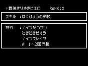 Dmj2p_1168