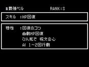 Dmj2p_1254