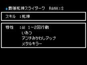 Dmj2p_1262