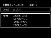 Dmj2p_1164