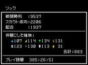 Dmj2p_1285
