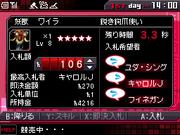 M_dv7