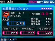 Dv2_7