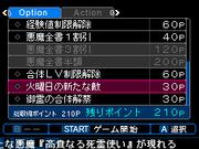 Dv2_126