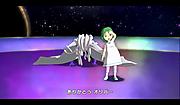 Nino_ps204