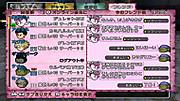 Dq10_142