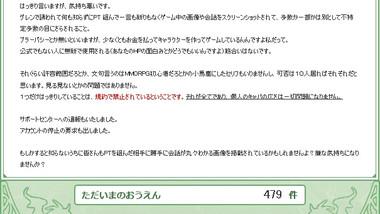 Dq10_299_2