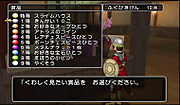 Dq10_339